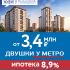 ЖК «Живи в Рыбацком»